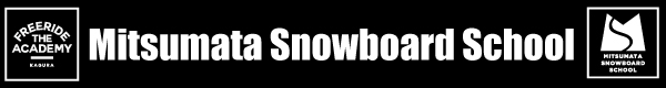みつまたスノーボードスクール かぐらスキー場